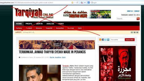 Tarqiyah alias Taqiyyah 1