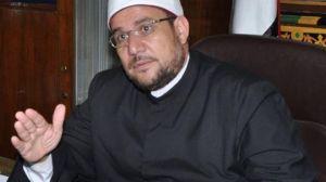 Dr. Dr. Mohamed Mokhtar Gomah, Menteri Agama Mesir