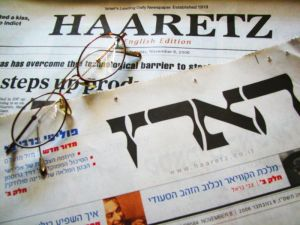Haaretz / Media Israel