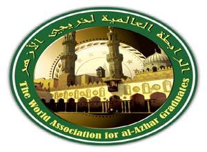 http://www.alazhar-alsharif.gov.eg/Item/1343/2