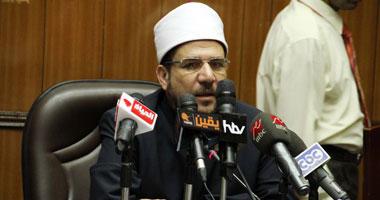 D. Mohamed Mokhtar Gomaa