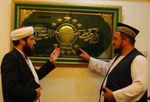 Ulama Afghanistan di PBNU