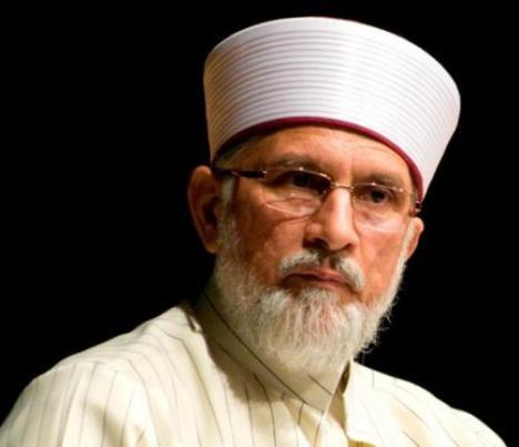Syekh Muhammad Tahir Ul-Qadri