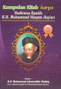 Kitab Irsyadus Sari