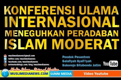 Konferensi Islam dan Peradaban - Konferensi Ulama Internasional