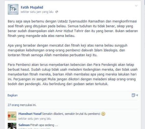 syamsuddin ramadhan memilih berbohong part 2