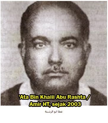 Ata Abu Rashta Arabic: عطا أبو الرشتة is an Islamic jurist, scholar and writer. He is the global leader of the Islamic political party Hizb ut-Tahrir.