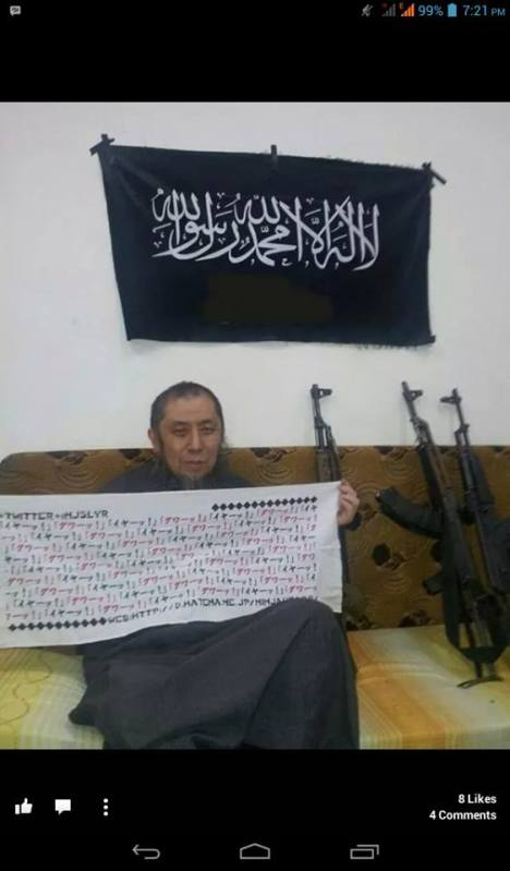 Prof Hassan Ko Nakata  3
