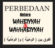 Beda Wahhabiyyah dan Wahbiyyah