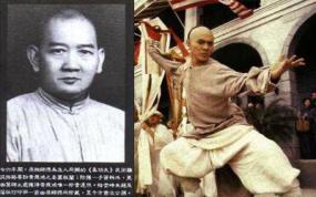 Wong Fei Hung Muslim is HOAX