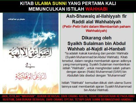 hoax wahhabi 3