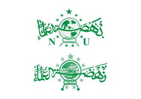 logo NU (Nahdlatul Ulama)
