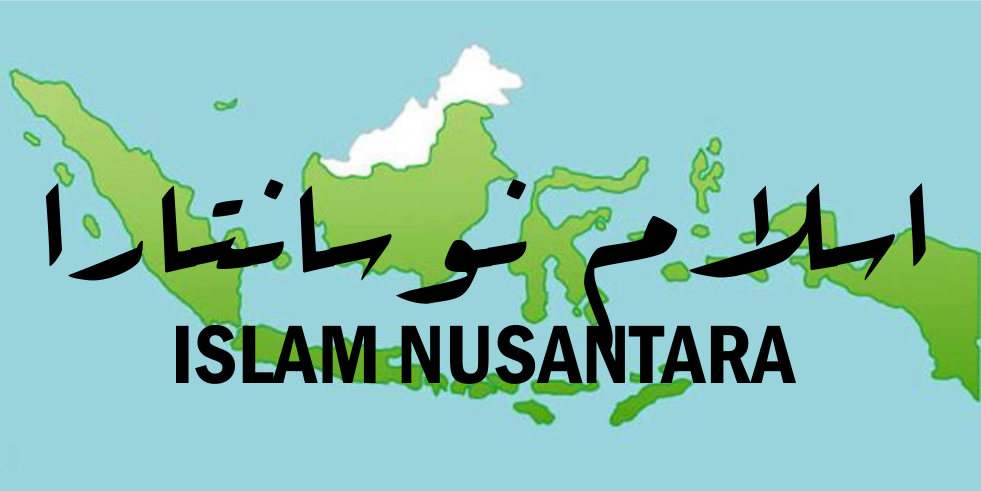 Makalah Islam Nusantara Media Islam Mmn Press