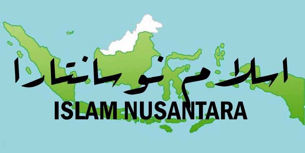 Makalah Islam Nusantara Media Islam Mmn Press
